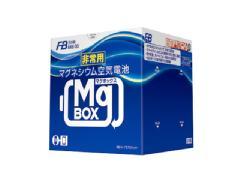 AMB4-300 MGBOX マグボックス 古河電池 大容量非常用 マグネシウム空気電池
