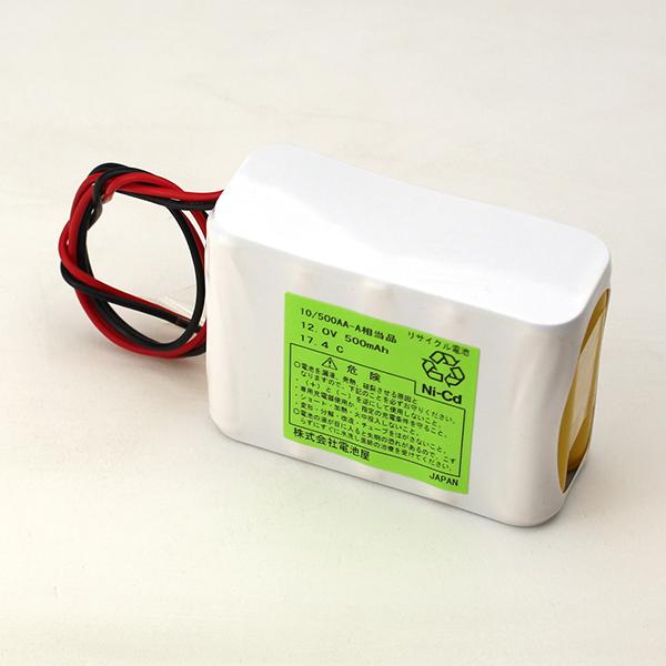 10/500AA-A 相当品 GSユアサ製相当品 ※組電池製作バッテリー キング通信 伝送装置 等用 12V500mAh