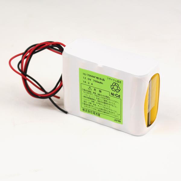 10/700AAF 相当品 湯浅電池製相当品 ※組電池製作バッテリー 微弱電流治療器 愛知電子工業 ソーマダインリプロ 等用 12V700mAh