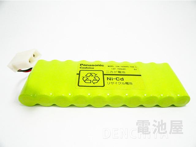 【5月おすすめ】10N-700AACL Panasonic Cadnica製(SANYO) 12V700mAh  CAF012用 通報装置バッテリー