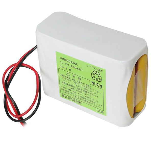 【4月おすすめ】10N-600AACL相当品(同等品) SANYO製相当品 組電池製作バッテリー W型 荏原製作所製 非常通報装置用バッテリー 等用 12V600mAh リード線のみ