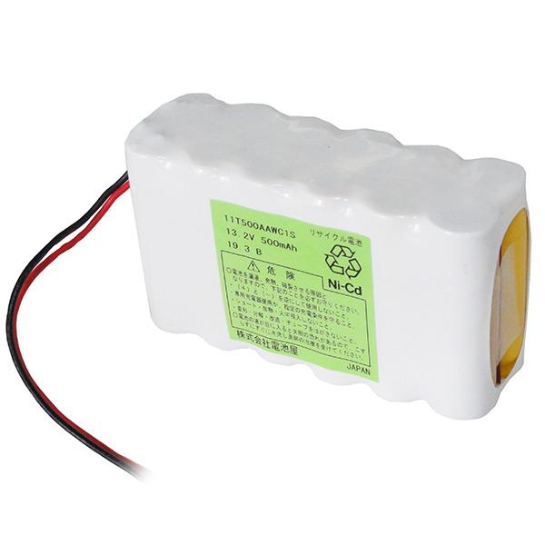 【4月おすすめ】【リード線のみ】11T-500AA-WC1相当品 13V500mAh W型 電池屋組電池