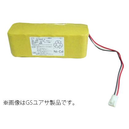 12/1200SC-N 相当品 GSユアサ製相当品 ※組電池製作バッテリー キング通信 伝送装置 等用 14.4V1200mAh
