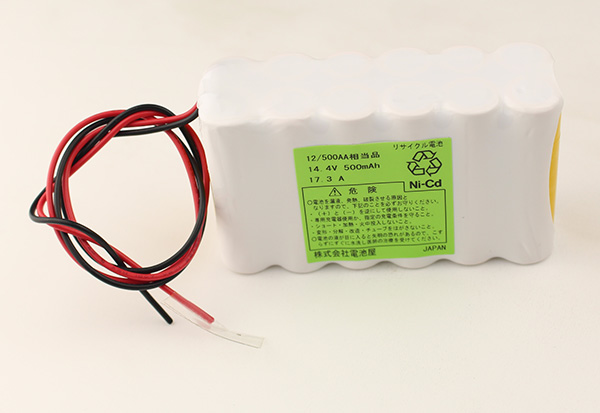 12/500AA 相当品 湯浅電池(YUASA)製相当品 ※組電池製作バッテリー 通報装置 等用 14.4V500mAh