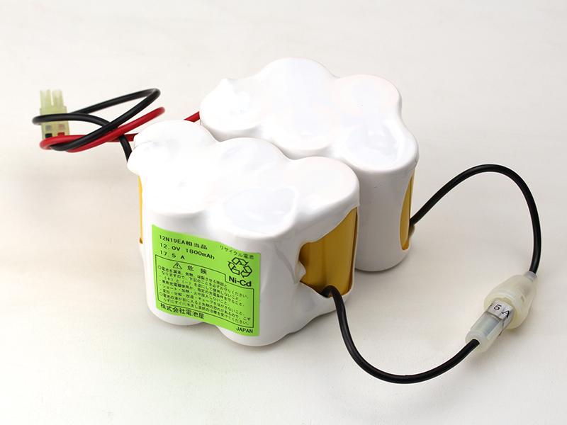 12N19EA相当品(同等品) 12.0V1800mAh | 誘導灯 | 非常灯 | バッテリー | 交換電池 | 防災