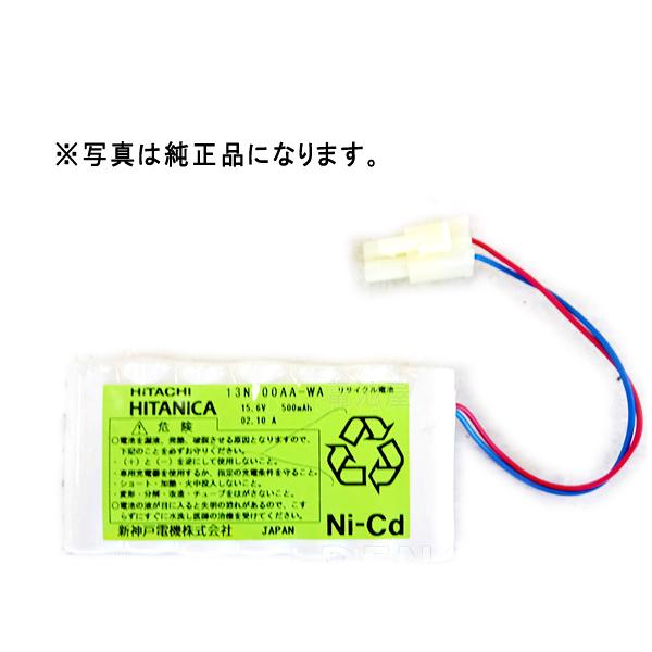 13N500AA-WA相当品 15.6V500mAh HITANICA(ヒタニカ)中止品相当 ※組電池製作バッテリー【受注品2~3週間】