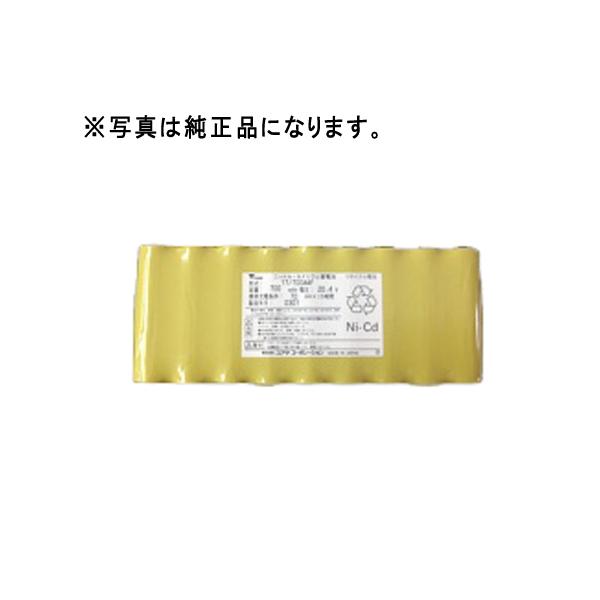 17/700AAF 相当品 ユアサコーポレーション製相当品 ※組電池製作バッテリー 20.4V700mAh リード線のみ【受注品2~3週間】
