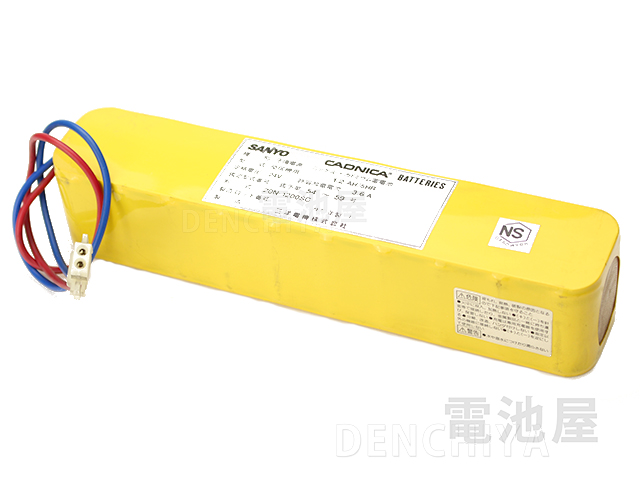 20N-1200SC 相当品 SANYO製相当品 ※組電池製作バッテリー 24V1200mAh【電池屋の日対象】