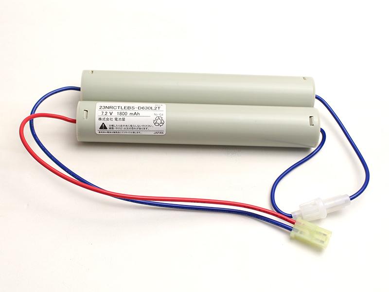 2-3NR-CT-LEB相当品(同等品) | 誘導灯 | 非常灯 | バッテリー | 交換電池 | 防災<年度シール付き>【4月おすすめ】