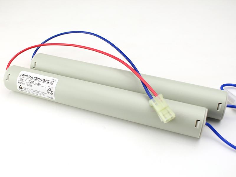 【1月おすすめ】【あす楽対象】2-4NR-CU-LEB相当品(同等品) | 誘導灯 | 非常灯 | バッテリー | 交換電池 | 防災