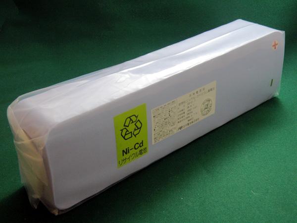 33-C1.7 ガス漏れ警報用バッテリー