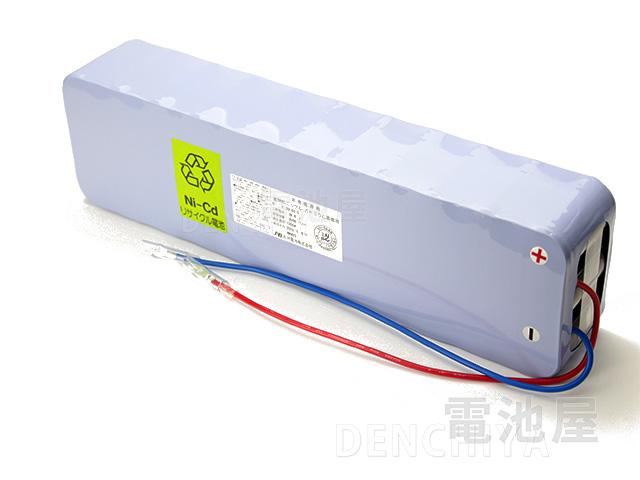 33-D3.5 ガス漏れ警報用バッテリー
