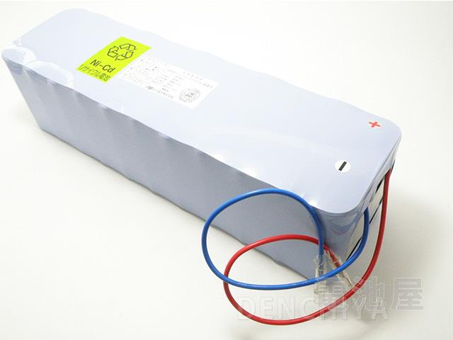 33-F6.0 ガス漏れ警報用バッテリー