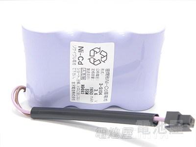 3-S104 古河電池製 設備時計用バッテリー ソーラー式アウトドアクロック駆動器 QP-10 用バッテリー