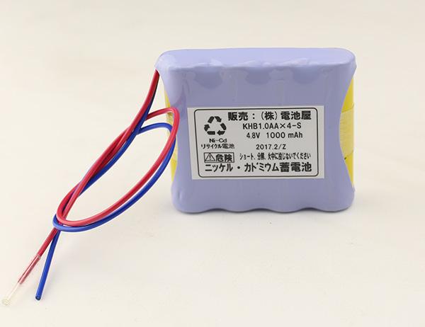 4HR-AAC 相当品(ニカド) FDK相当品 ※組電池製作バッテリー ホイストクレーン 日本クレーン NHED2.8PH 等用 4.8V1000mAh S型