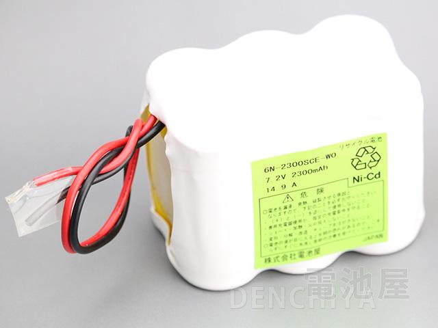 6KR-2300SCE相当 SANYO製相当 組電池 ※組電池製作バッテリー リード線のみ【受注品2~3週間】