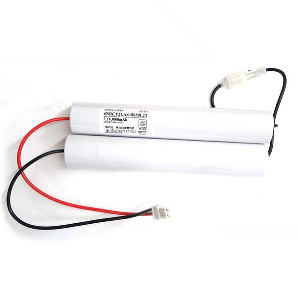 6NR-CY-2LA相当品(同等品) | 誘導灯 | 非常灯 | バッテリー | 交換電池 | 防災