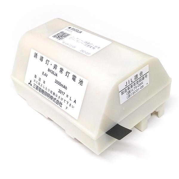 【アウトレット特価品】【4月おすすめ】8H30JA 三菱電機製(8H-30JA) 8.4V3000mAh | 誘導灯 | 非常灯 | バッテリー | 交換電池 | 防災