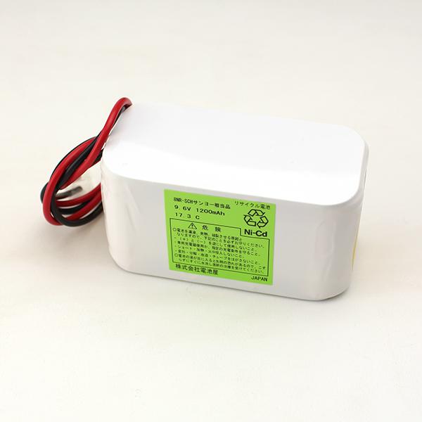 8NR-SCH相当品 SANYO製相当品 9.6V1200mAh W型 リード線切りっぱなし ※組電池製作バッテリー