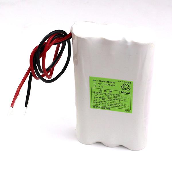 9N-1200SCK 相当品 SANYO製相当品 ※組電池製作バッテリー 輸液ポンプ JMS OT-707 等用 10.8V1200mAh