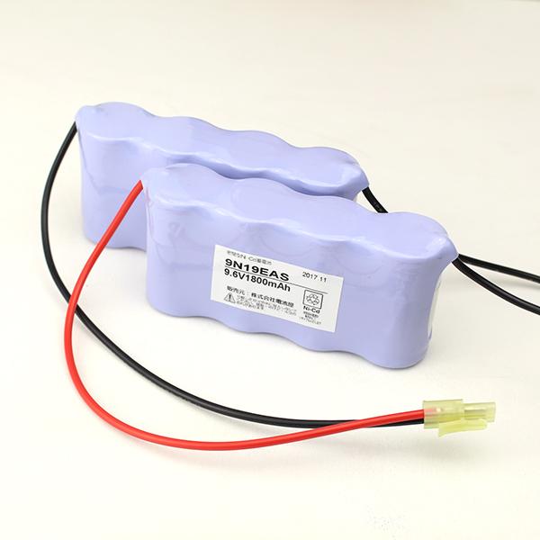 【あす楽対象】【1月おすすめ】9N19EA相当品(同等品) 9.6V1800mAh   誘導灯   非常灯   バッテリー   交換電池   防災