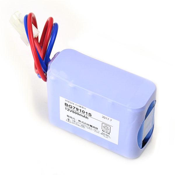 BG79101相当品(同等品) 非常警報用バッテリー