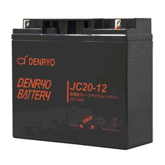 JC20-12 電菱 密閉型鉛蓄電池 12V20Ah(20時間率) <JCシリーズ>【T3端子(位置:P5)】 DENRYO BATTERY【キャンセル返品不可】
