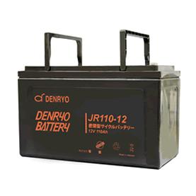 JR110-12 電菱 密閉型鉛蓄電池 12V110Ah(10時間率) <JRシリーズ>【T5端子(位置:P4)】 DENRYO BATTERY【キャンセル返品不可】