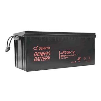 JR200-12 電菱 密閉型鉛蓄電池 12V200Ah(10時間率) <JRシリーズ>【T6端子(位置:P9)】 DENRYO BATTERY【キャンセル返品不可】