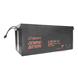 JR230-12 電菱 密閉型鉛蓄電池 12V230Ah(10時間率) <JRシリーズ>【T6端子(位置:P9)】 DENRYO BATTERY【キャンセル返品不可】【電池屋の日対象】