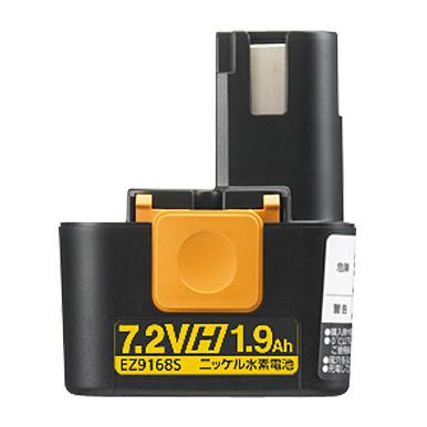 EZ9168S Panasonic ニッケル水素電池パック