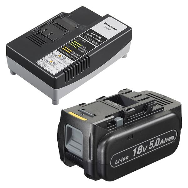 EZ9L54ST パナソニック 18V/5.0Ah電池パック EZ9L54と急速充電器 EZ0L81のセット