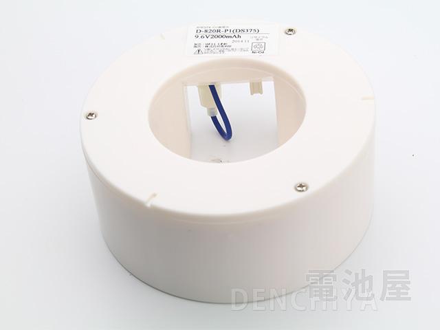 【あす楽対象】【1月おすすめ】FK375相当品 (同等品) ※電池屋製 <FK884C相当品(同等品)> 9.6V2000mAh(3000mAh電池使用)|誘導灯・非常灯電池 | バッテリー | 蓄電池 | 交換電池