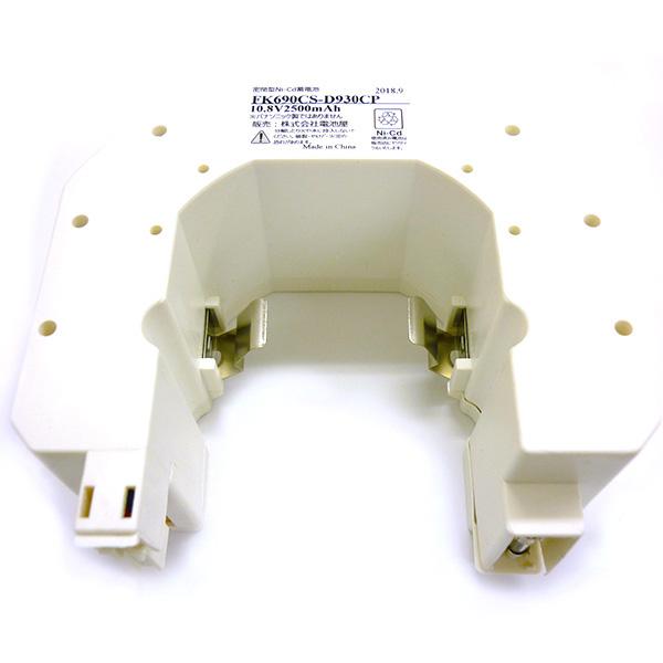 【4月おすすめ】FK690C相当品(同等品) ※電池屋製 <FK895C相当品(同等品)> 10.8V2500mAh(2500mAh電池使用)|誘導灯・非常灯電池 | バッテリー | 蓄電池 | 交換電池<年度シール付き>