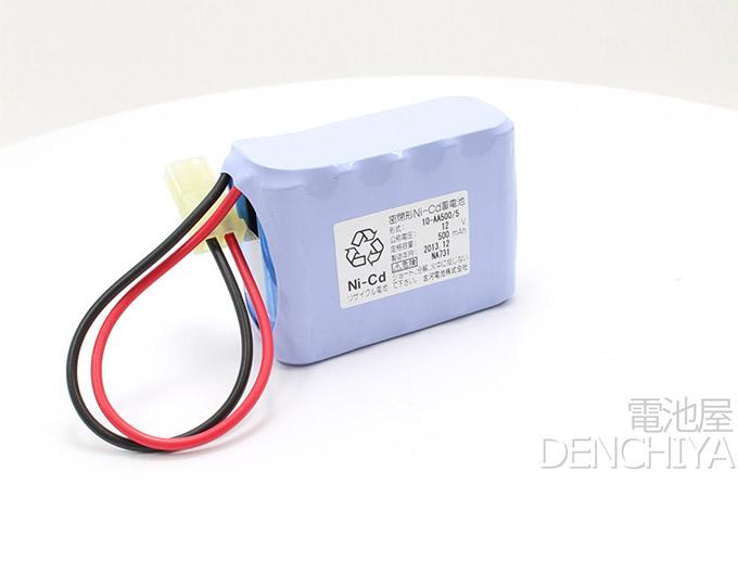 【受注品】10-AA500/5 (2H1V-C) 古河製バッテリー
