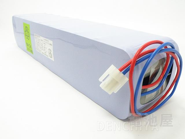 【4月おすすめ】20-M10.0 古河製 ガス漏れ警報器用バッテリー 認定品(統一コネクタ) 24V10Ah