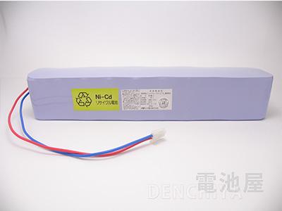 20-M8.0 古河電池製 非常放送用バッテリー 認定品