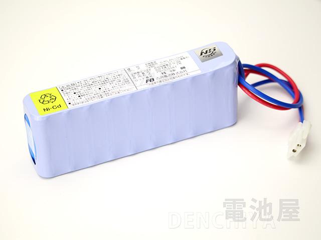 20-S101AT 古河電池 中継器用予備電源 24V0.45Ah