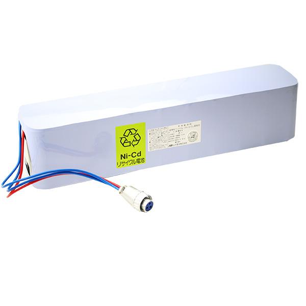 20-M10.0 古河製 キャノンコネクター 認定品 24V10Ah