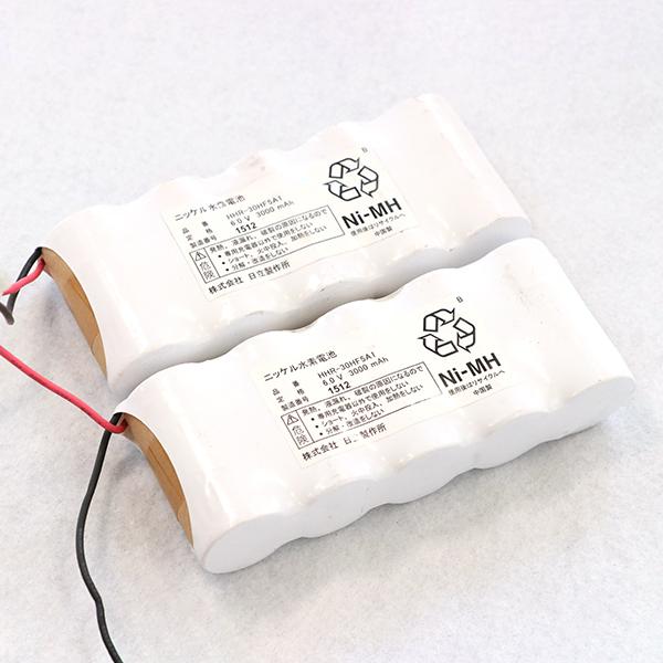 HHR-30HF5A1相当品(同等品) 日立相当品 S2型ニッケル水素 12V3000mAh (6.0V3000mAh) リード線切りっぱなし (配線用確認)(NRC1806)【電池屋の日対象】