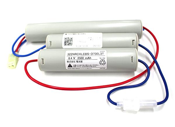 【あす楽対象】【1月おすすめ】3・2-2NR-CX-LEB相当品(同等品) | 誘導灯 | 非常灯 | バッテリー | 交換電池 | 防災