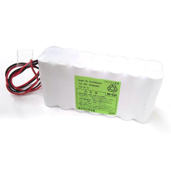 14N-500A相当品 W型 組電池製作バッテリー ニカド(ニッケルカドミウム Ni-Cd) 16.8V500mAh【電池屋の日対象】