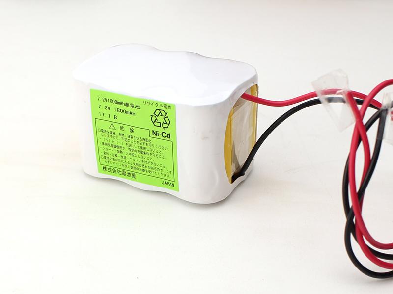 K-6N1800C-W(6N1800C-MA) 相当品 HITACHI(日立) HITANICA(ヒタニカ)相当品 ※組電池製作バッテリー デジタル・エレクトロメータ エーディーシー(ADCMT) TR8652 等用 7.2V1800mAh