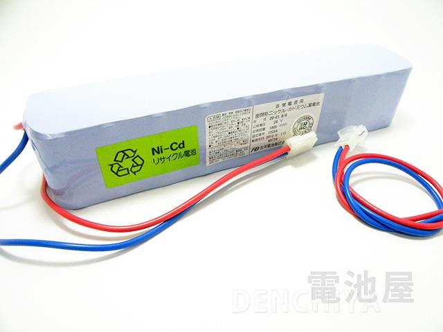 KR1.8C-20相当品 三洋ジーエスソフトエナジー 火報コネクター付