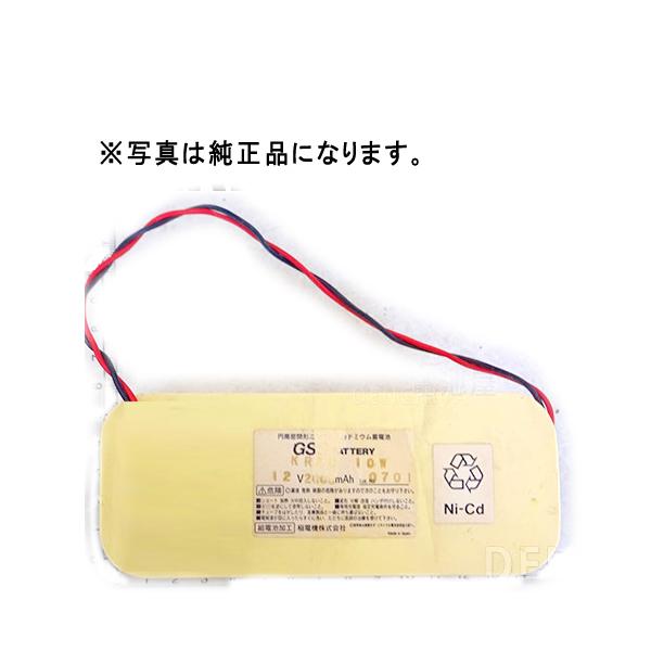 KR20-10W相当品 RK00392相当 12V2000mAh ※組電池製作バッテリー リード線のみ【受注品2~3週間】