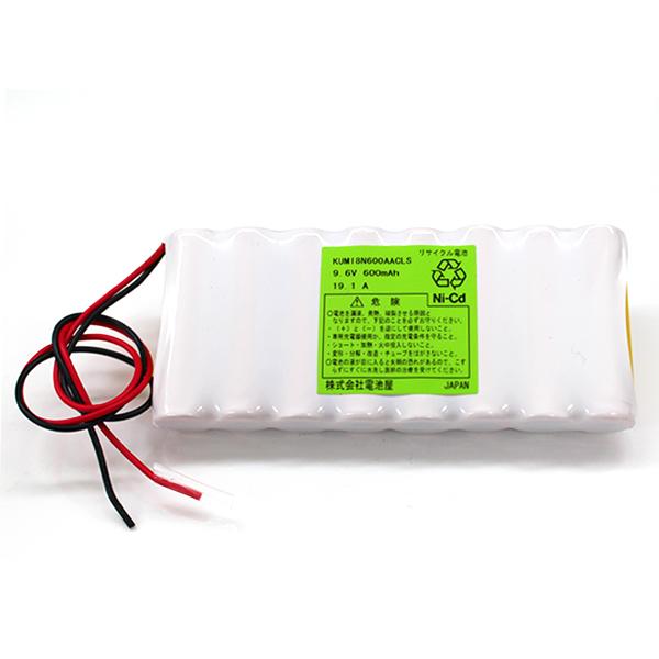 8N-600AACL 相当品 SANYO製相当品 非常警報 SAXA(サクサ) ターミナルアダプター 等用 9.6V600mAh ※組電池製作バッテリー リード線のみ【受注品2~3週間】