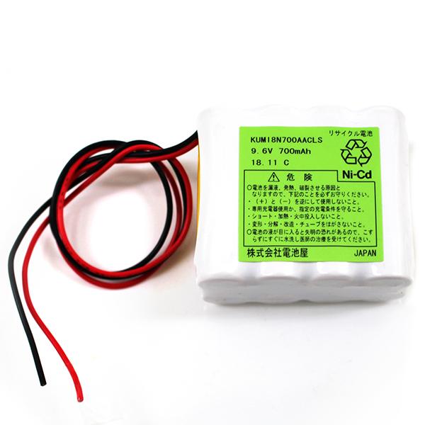 8N-700AACL相当品 SANYO製相当品 ※組電池製作バッテリー シリンジポンプ ニプロ SP-80RS 等用 9.6V700mAh