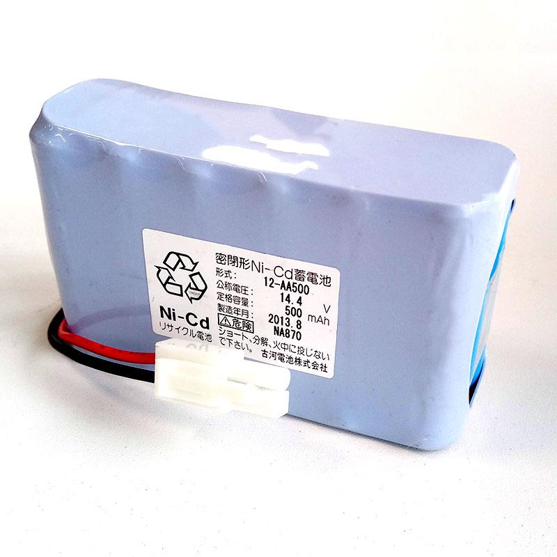 12-AA500相当品 古河電池相当品 電池屋製 14.4V500mAh W型 コビシコネクタ付
