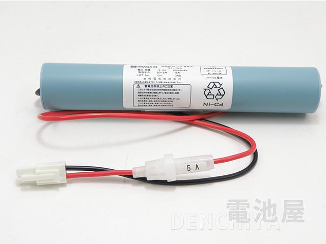 N3-CL2 岩崎製バッテリー | 誘導灯 | 非常灯 | バッテリー | 交換電池 | 防災