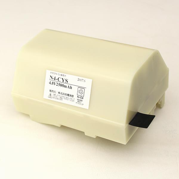 N4-CY相当品(同等品) | 誘導灯 | 非常灯 | バッテリー | 交換電池 | 防災<年度シール付き>